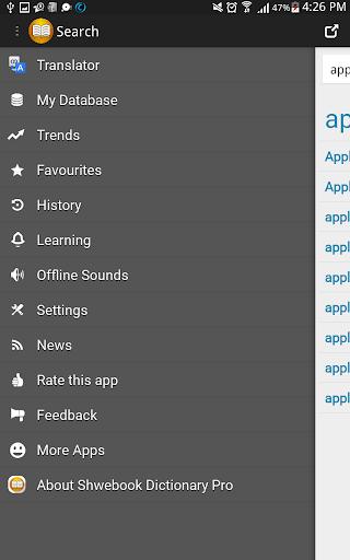 Shwebook Dictionary Pro 5.2.2 screenshots 21