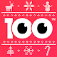 Christmas Pics Quiz Game for PC-Windows 7,8,10 and Mac