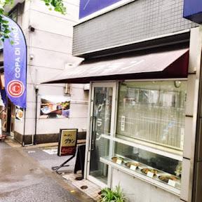 神保町の洋食店で味わう出来立てアツアツのメンチカツとは? / 東京都千代田区神田神保町の「キッチングラン」