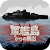 脱出ゲーム 軍艦島からの脱出 file APK Free for PC, smart TV Download