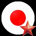 Oxford Kanji Tutor Pro icon
