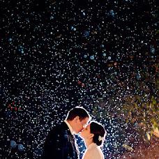 Hochzeitsfotograf Michael Reinhardt (reinhardtundsom). Foto vom 30.01.2014