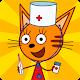 Три Кота Доктор. Игры для Детей от СТС, Больница