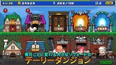 バーコード勇者 ( Barcode Knight )のおすすめ画像3