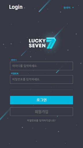 Lucky7 screenshot 1