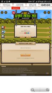 네임드사다리/달팽이/다리다리 결과확인, 분석 screenshot 6