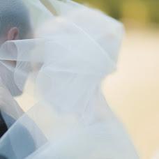 Wedding photographer Aleksey Degtev (EGSTE). Photo of 11.04.2016