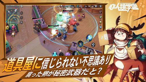 u975eu4ebau985eu5b66u5712 2.0.26 androidappsheaven.com 5
