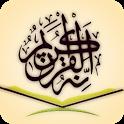 কুরআন অর্থসহ Bangla Quran MP3 icon