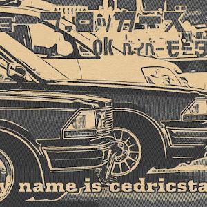 セドリック  1997年式グロリアバンのカスタム事例画像 セドリックさんの2020年11月27日00:34の投稿