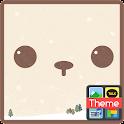 임샤인 메리크리스마스 카카오톡 테마 icon
