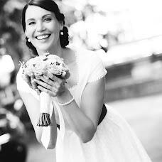 Wedding photographer Lyubov Rodina (loverodina). Photo of 14.04.2015
