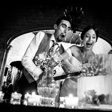 Fotógrafo de bodas Dimitri Voronov (fotoclip). Foto del 30.05.2016