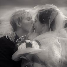 Wedding photographer Igor Maleev (INik). Photo of 28.03.2015