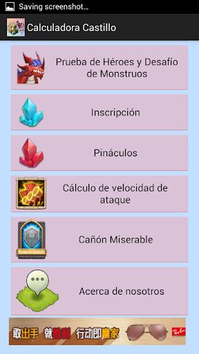 Clash Calculator in Spanish