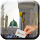 Download Islamic Name Card: Write your name islamic places For PC Windows and Mac