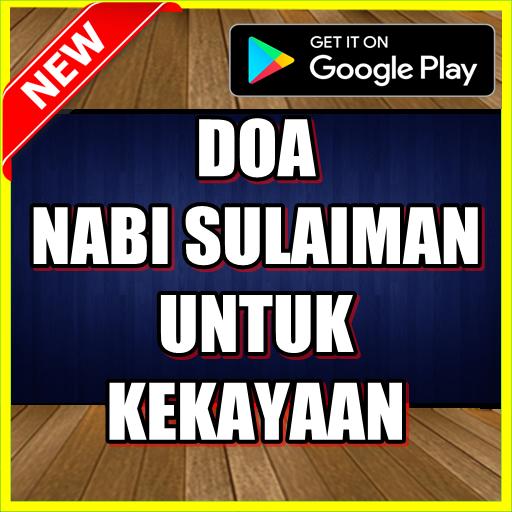 Doa Nabi Sulaiman Untuk Kekayaan mujarab APK 2 2 Download