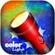 Magic Color Light : Torch LED Flashlight Download on Windows