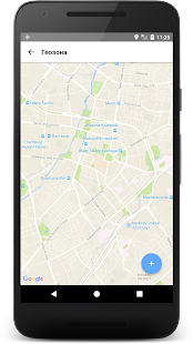 Zimax GPS - náhled