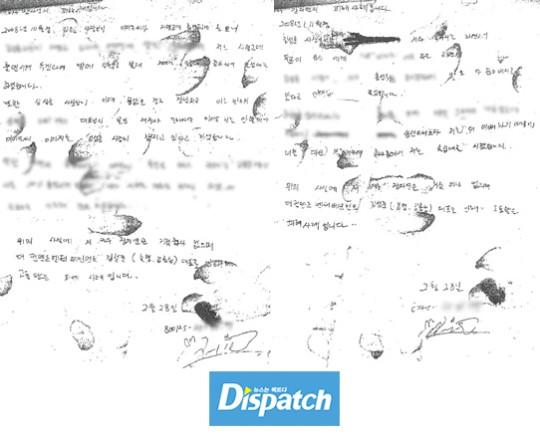 dispatch jang ja yeon 14