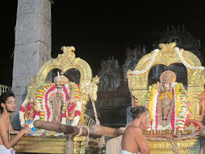 Photo: puRappAdu sARRumuRai
