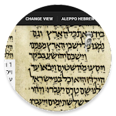 Ancient Hebrew Bible of Aleppo