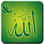 Allah 99 Name AudioAsmaUlHasna Icon