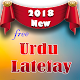 Download Funny Lateefay ~ Urdu / Hindi / Punjabi Comics For PC Windows and Mac 1.1