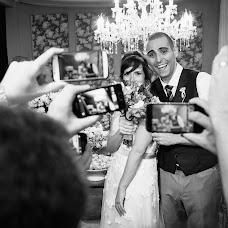 Wedding photographer Camila Magalhães (camila). Photo of 20.11.2014