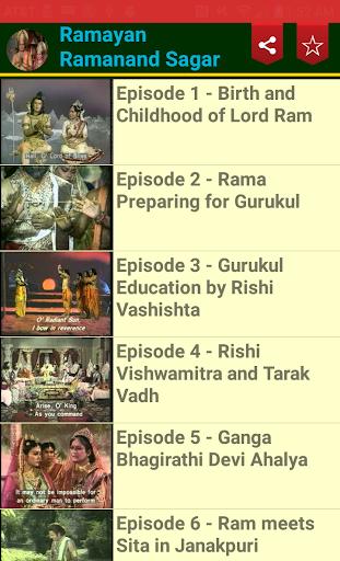 Ramayan Ramanand Sagar screenshot 2