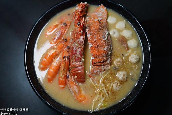 江湖客棧螃蟹海鮮粥。痛風粥又來了,加入稀少食材海戰車,肉質超紮實又大塊,龍蝦、手臂蝦、沙母應有盡有