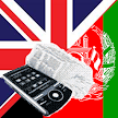 English Pashto Dictionary APK