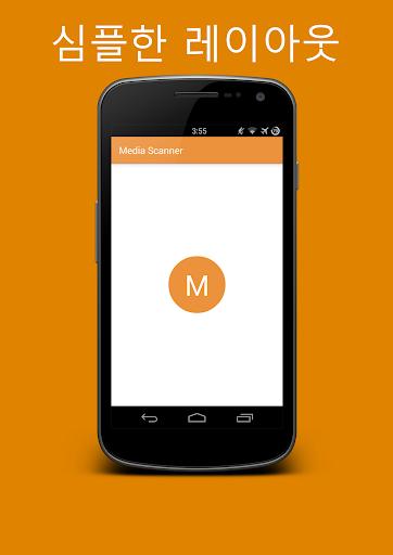 [MP]Media Scanner