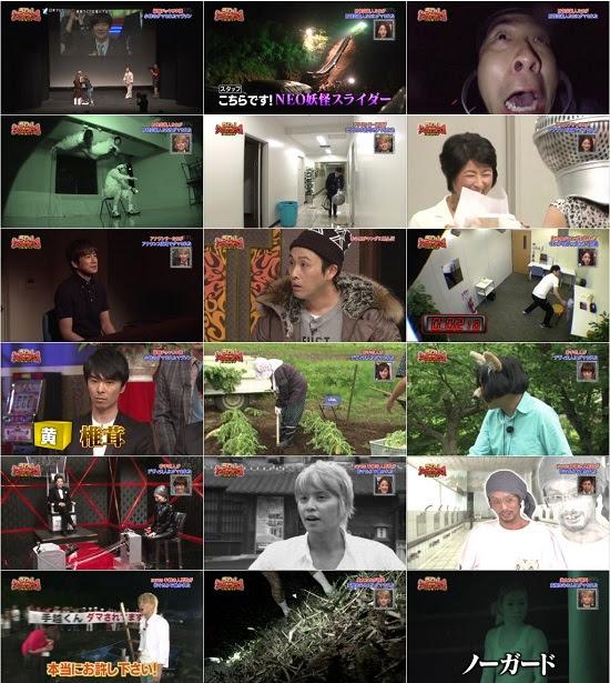 (TV-Variety)(720p) 乃木坂46 – うわっ!ダマされた大賞2016 160725