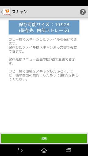 Community Print 1.0.2 Windows u7528 4