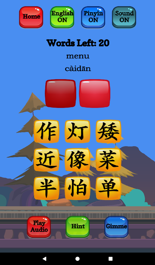 Learn Mandarin - HSK 3 Hero Screenshot 14