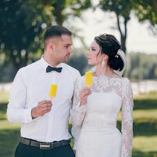 結婚式の写真家Denis Fedorov (vint333)。04.11.2018の写真