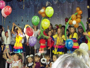 Photo: отчет.концерт 24.11.2010 Моя семья моё богатство