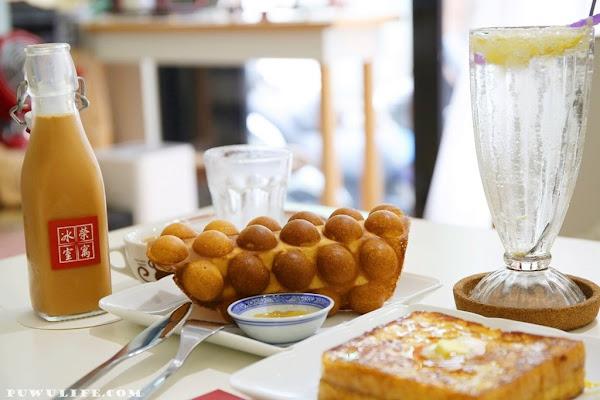 榮寓冰室 | 台南東區。香港道地雞蛋仔、鴛鴦奶茶、鹹檸七,自家烘焙咖啡館!
