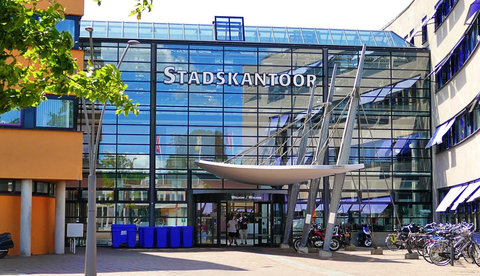 Aangeboden door: Stichting Microtoerisme InZicht Fotoblog Leeuwarden Stadskantoor