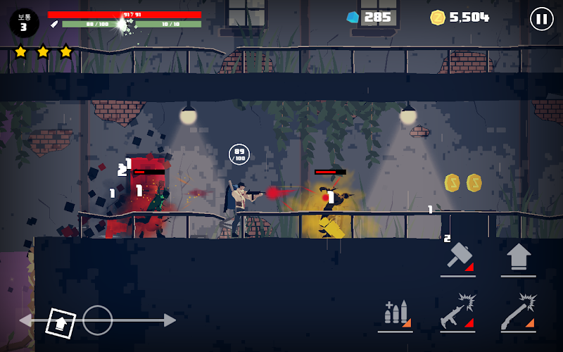 Dead Rain : New zombie virus Screenshot 10