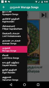 தமிழ் பக்தி பாடல்கள் 100+ Tamil Devotional Songs Apk Download 1