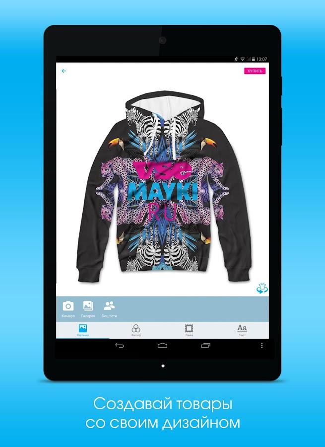 Vsemayki.ru - Одежда с крутыми принтами - Android Apps on ... - photo#38