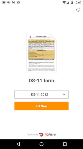 DS-11 form  screenshots 1