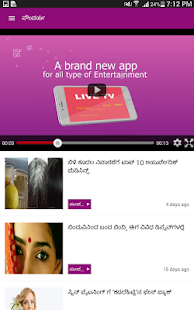 Balkani News- screenshot thumbnail