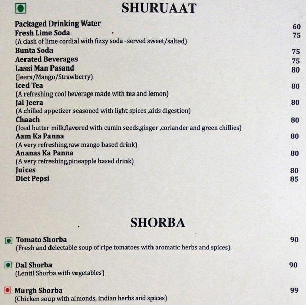 Pind Balluchi menu 1