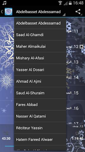 玩免費音樂APP|下載القرآن الكريم app不用錢|硬是要APP