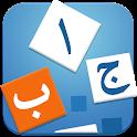 Learn Arabic - Language Learning App icon