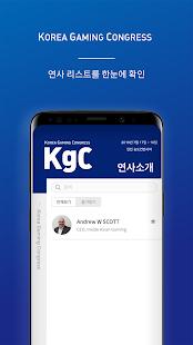 Download Korea Gaming Congress For PC Windows and Mac apk screenshot 2