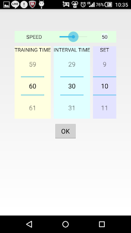 android FootWork Screenshot 0